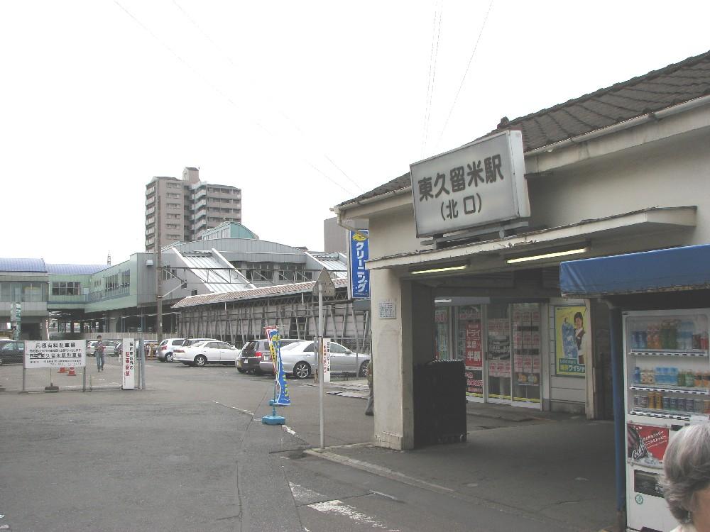 旧駅から新駅舎を望む